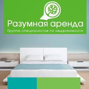 Аренда квартир и офисов Балашова