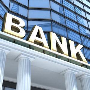 Банки Балашова