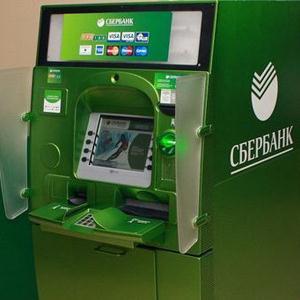 Банкоматы Балашова