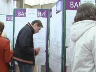 Центры занятости Балашова