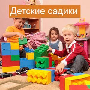 Детские сады Балашова