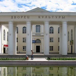 Дворцы и дома культуры Балашова
