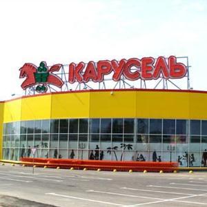 Гипермаркеты Балашова