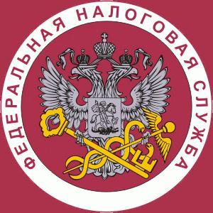 Налоговые инспекции, службы Балашова