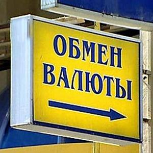 Обмен валют Балашова