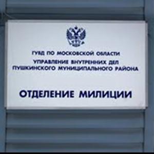 Отделения полиции Балашова
