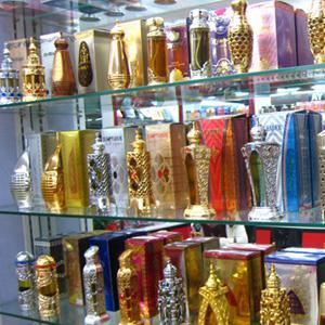 Парфюмерные магазины Балашова