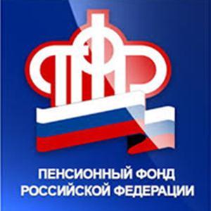 Пенсионные фонды Балашова