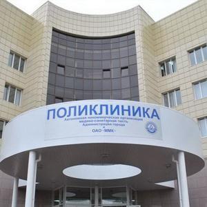 Поликлиники Балашова