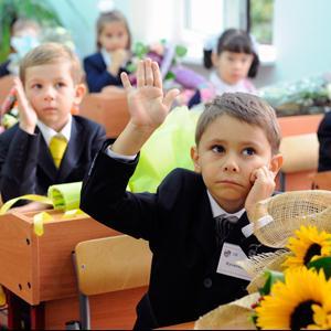 Школы Балашова