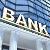 Банки в Балашове