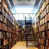 Библиотеки в Балашове