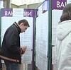 Центры занятости в Балашове