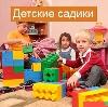 Детские сады в Балашове