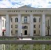 Дворцы и дома культуры в Балашове