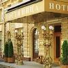 Гостиницы в Балашове