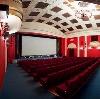 Кинотеатры в Балашове