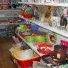 Магазины хозтоваров в Балашове