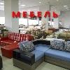 Магазины мебели в Балашове