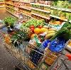 Магазины продуктов в Балашове