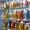 Парфюмерные магазины в Балашове