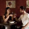 Рестораны, кафе, бары в Балашове