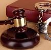 Суды в Балашове