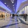 Торговые центры в Балашове
