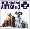 Ветеринарные аптеки в Балашове