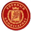 Военкоматы, комиссариаты в Балашове