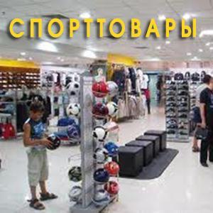 Спортивные магазины Балашова
