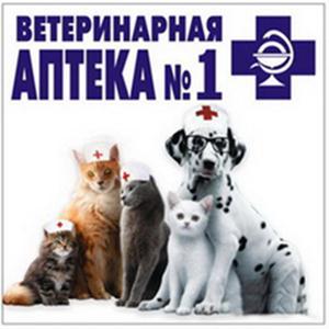 Ветеринарные аптеки Балашова